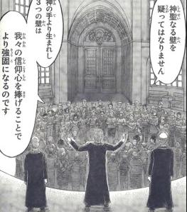 ニック司祭2   Google 検索.png