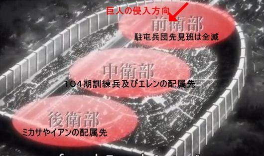 ローゼ ウォール 【進撃の巨人】3つの壁を徹底紹介!ウォールマリア・ローゼ・シーナの由来とは?!